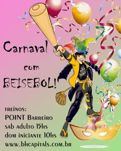 Carnaval Beisebol